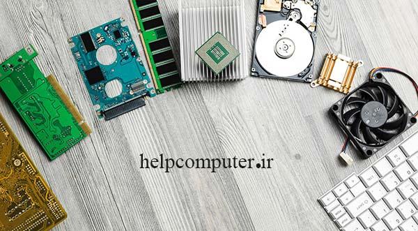 امداد کامپیوتر