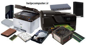 خدمات کامپیوتری در منزل