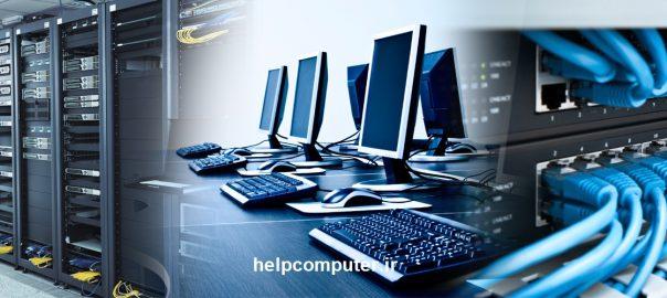 خدمات کامپیوتری